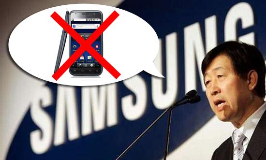 Pas de Google Nexus Two chez Samsung?